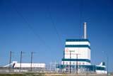 IND ENE MIS  SK     1809121DSHAND POWER STATION, COAL GENERATION PLANTESTEVAN                             ..                   © CLARENCE W. NORRIS      ALL RIGHTS RESERVEDBUILDINGS;COAL;ENERGY;ESTEVAN;INDUSTRY;PLAINS;POWER_PLANTS;PRAIRIES;SASKATCHEWAN;SASKPOWER;SHAND_POWER_STATION;SK_;SUMMERLONE PINE PHOTO              (306) 683-0889