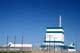 SHAND POWER STATION, COAL GENERATION PLANT, ESTEVAN