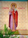REL UKR MIS  SK   CWN02T0132D  VTMURALST. GEORGE'S UKRANIAN CATHOLIC CHURCHSASKATOON                            06..© CLARENCE W. NORRIS           ALL RIGHTS RESERVEDART;CATHOLIC;CHURCHES;CULTURE;PAINTINGS;PLAINS;PRAIRIES;RELIGION;SASKATCHEWAN;SASKATOON;SK_;ST_GEORGES_UKRANIAN_CATHOLIC_CHURCH;UKRAINIAN;VTLLONE PINE PHOTO                  (306) 683-0889