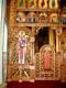 ST. GEORGES UKRANIAN CATHOLIC CHURCH, SASKATOON
