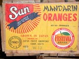 OCC ANT MIS  SK  CWN02D0152D                    SUN MANDARIN ORANGE CRATE AND LABELEMPORIUM ANTIQUE MALL       SASKATOON                           07..© CLARENCE W NORRIS           ALL RIGHTS RESERVEDANTIQUES;ASIAN;BOXES;COLLECTIBLES;CRATES;FOOD;FRUIT;IMPORTS;JAPAN;MANDARIN;OCCUPATIONS;ORANGES;PLAINS;PRAIRIES;SASKATCHEWAN;SASKATOON;SIGNS;SK_;WOOD    LONE PINE PHOTO                  (306) 683-0889