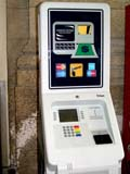 OCC VEN MIS  SK  CWN02T0161D  VT  ATM CASH MACHINEREGINA                                    05..© CLARENCE W. NORRIS           ALL RIGHTS RESERVEDATM;BANKING;CASH_MACHINES;COMMERCE;ELECTRONICS;MONEY;OCCUPATIONS;PLAINS;PRAIRIES;REGINA;SASKATCHEWAN;SK_;TECHNOLOGY;VENDING_MACHINES;VTLLONE PINE PHOTO                  (306) 683-0889