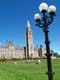 LAMPPOST, PEACE TOWER, PARLIAMENT BUILDINGS, OTTAWA